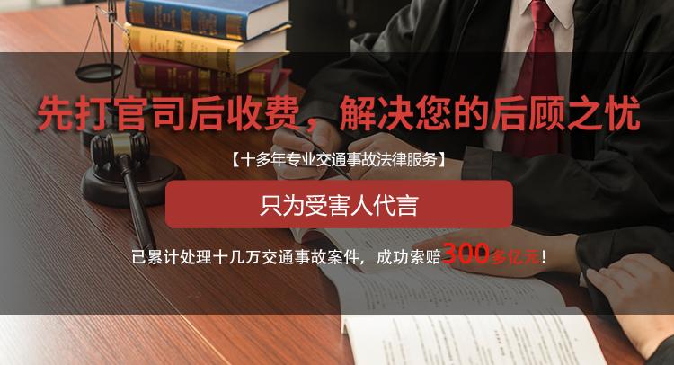 广东国晖(北京)律师事务所