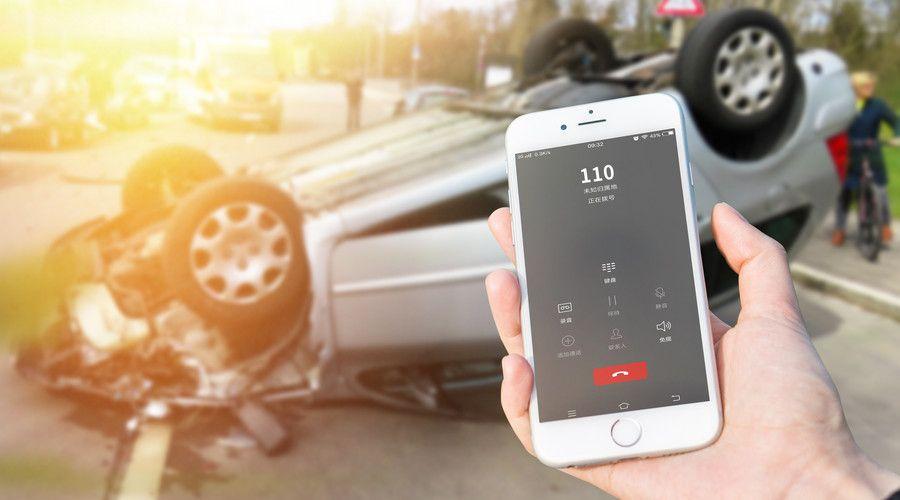 交通事故补充鉴定申请书范本